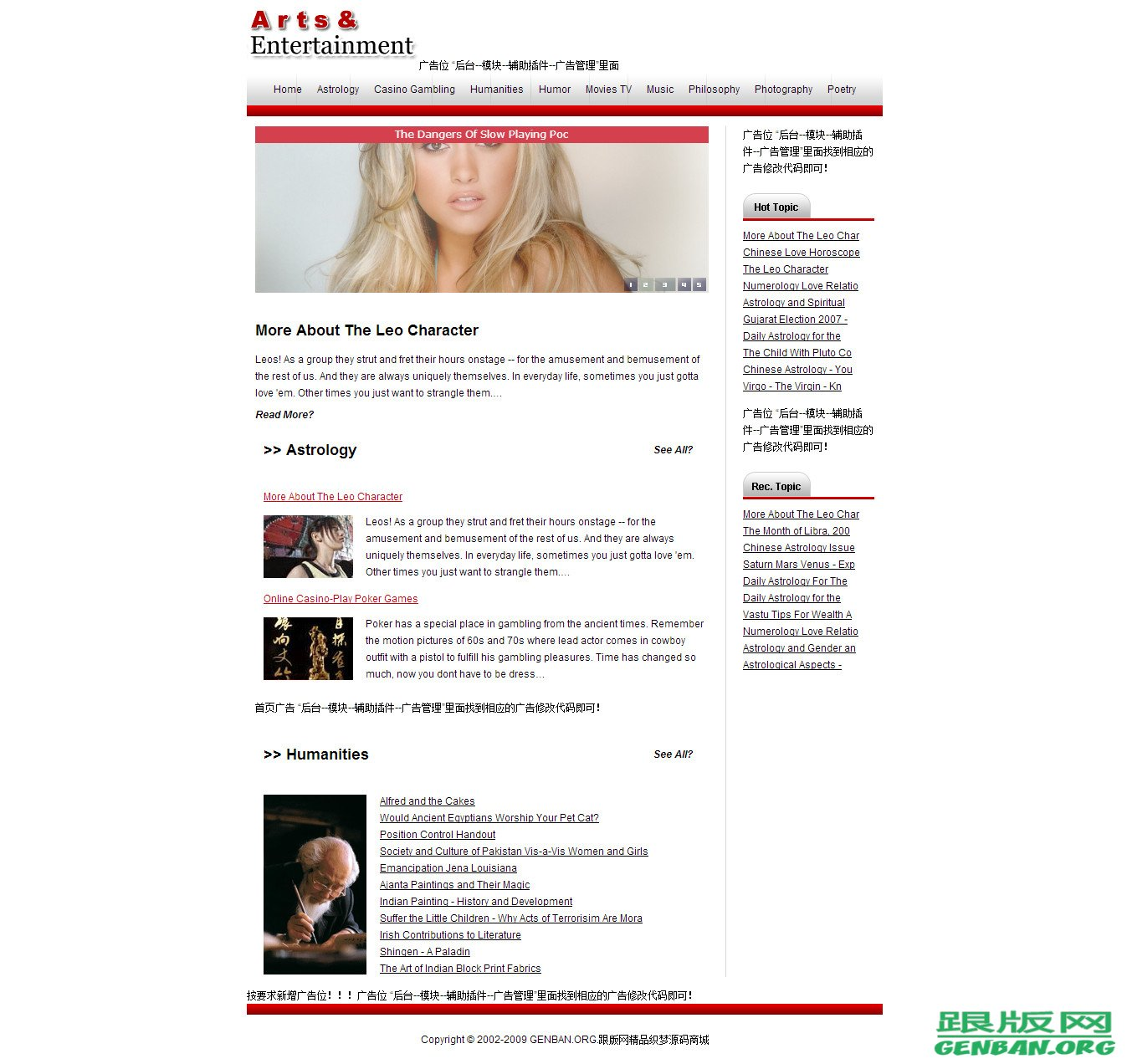 某英文网站源码-符合国外网站简单的风格
