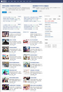 Dedecms蓝色大气博客网站模板