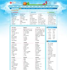 织梦模板-童话故事网站模板
