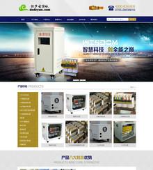 大气通用机械设备电子类企业织梦源码