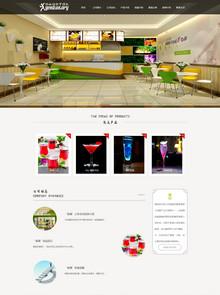 简洁大气餐饮连锁机构网站模版