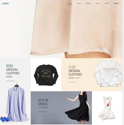 简洁响应式自适应服装服饰类网站源码(带购物车支付、订单功能)