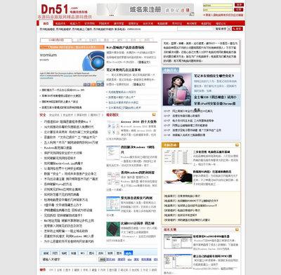 电脑维修大全资讯网站源码-dedecms电脑资讯网站源码