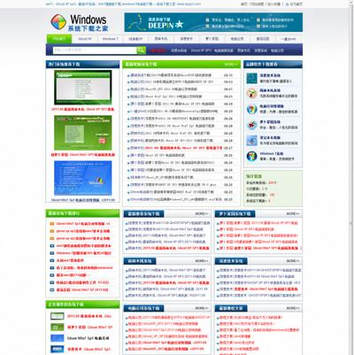 电脑系统下载类织梦模板