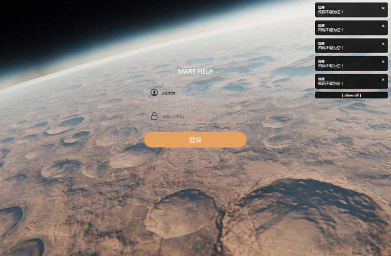 html5酷炫火星救援登录页面模板