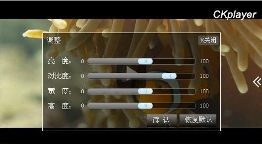 织梦DedeCMS插件之视频播放器CKplayerV1.4下载、安装