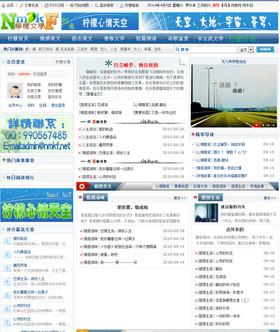 dedecms柠檬文学网站源码-织梦文学网站源码