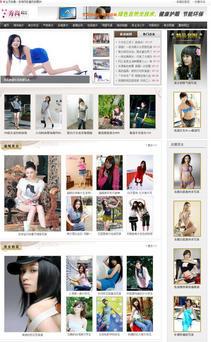 织梦尚秀起义网站源码-精品女性图片网站源码