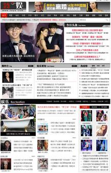 特娱-织梦精品娱乐网站源码(含数据)