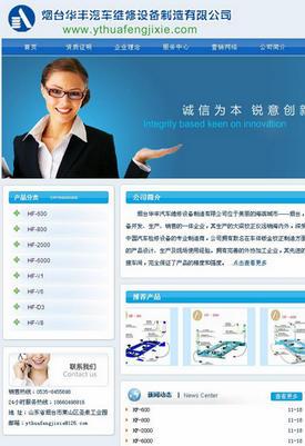 dedecms超简洁大方的企业站模板