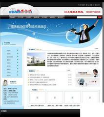 织梦黑色企业网站模板