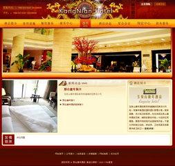 织梦红色大气酒店网站模板