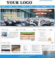 精品织梦蓝色机械行业网站模版
