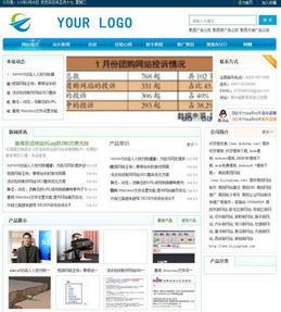 DedeCMS蓝色广告公司风格网站模板