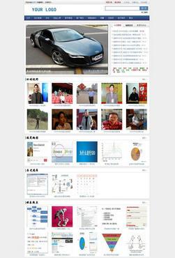 织梦大气蓝色图片网站模板