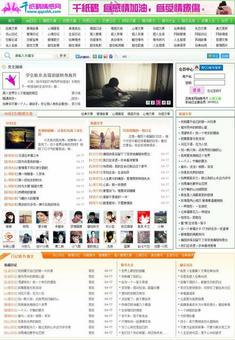 绿色QQ日志网站模板-精品文章资讯网站模板