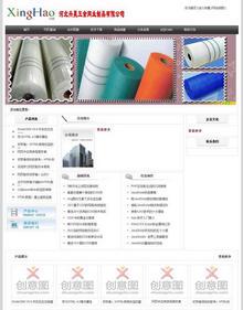 织梦黑灰色企业网站模板
