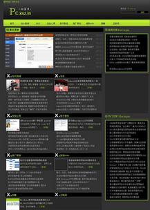 织梦黑绿色文章类网站模板