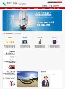 织梦红色网络公司网站模板