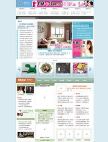 家具13网站源码-家装资讯网站源码