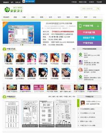 织梦YY类资讯网站模板