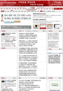 织梦仿大旗网站模板