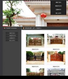 dedecms铸铝门企业网站模板
