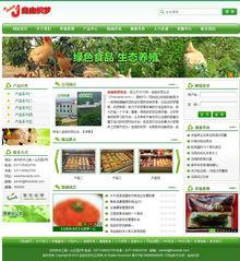 dedecms精品绿色企业站模板