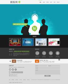 织梦大气精美网站设计工作室模板