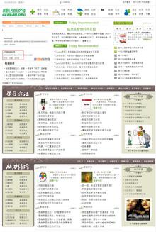 织梦学习类网站源码-dede学习类网站模板