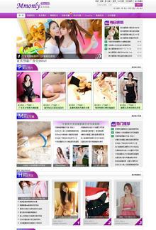 紫色美女之家图片站织梦模板