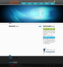 精品建站公司网站源码含psd文件和flash源文件