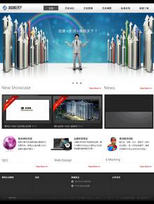 织梦网络公司网站模板下载(附PSD)