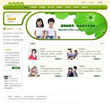 织梦绿色清爽企业站模板