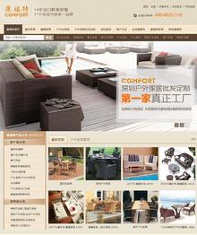 dedecms装饰类网站模板