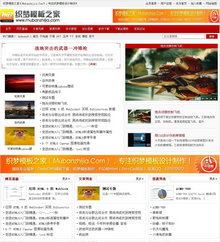 红色织梦文章资讯模板,DedeCms文章资讯模板