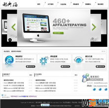 灰白结合古典dedecms企业网站模板