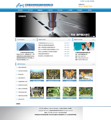 蓝色科技机械类企业网站织梦html5模板