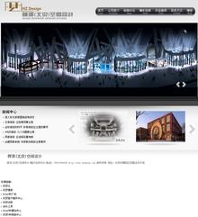 餐饮会所设计-室内设计师织梦源码