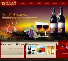 高端红酒类公司织梦模板