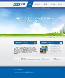 织梦模板蓝白大气企业网站