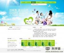 绿色大气织梦企业网站模板