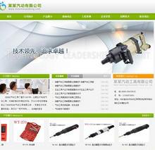 dedecms绿色环保科技企业模板