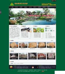 绿色石材类企业织梦模板