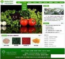 绿色食品网站织梦模板