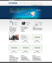 青岛网站建设工作室织梦模板