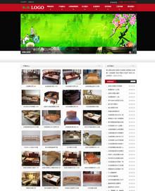 织梦cms家具类企业网站模板