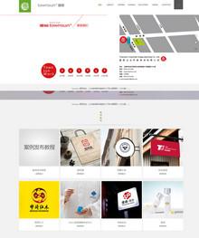 VI设计企业VI设计VI设计公司织梦模板