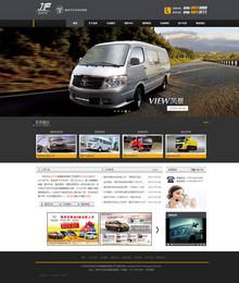 某汽车销售网站织梦模板