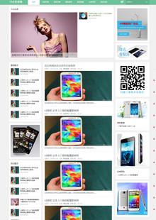 114安卓网织梦模板-织梦蓝色科技安卓资讯类织梦模板
